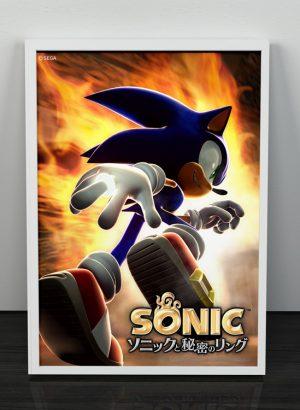 Sonic-Teaser-mockup