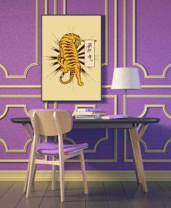 11_oriental - Tiger